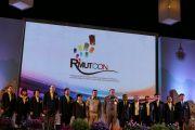 """ประชุมวิชาการมหาวิทยาลัยเทคโนโลยีราชมงคล ครั้งที่ 11 และการประชุมวิชาการนานาชาติมหาวิทยาลัยเทคโนโลยีราชมงคลครั้งที่ 10"""""""