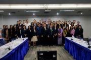 การสัมมนาวิชาการเพื่อความร่วมมือด้านบริการวิชาการ ภายใต้เครือข่ายบริการวิชาการสถาบันอุดมศึกษาไทย ครั้งที่ 3 /2562