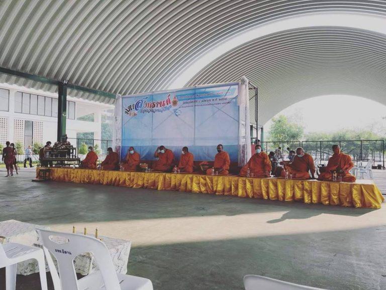 บุคลากร สวพ. ร่วมงานมหาสงกรานต์ ย้อนวันวานวิถีไทย ในโครงการวันสงกรานต์ สืบสานประเพณีไทย ประจำปี 2564